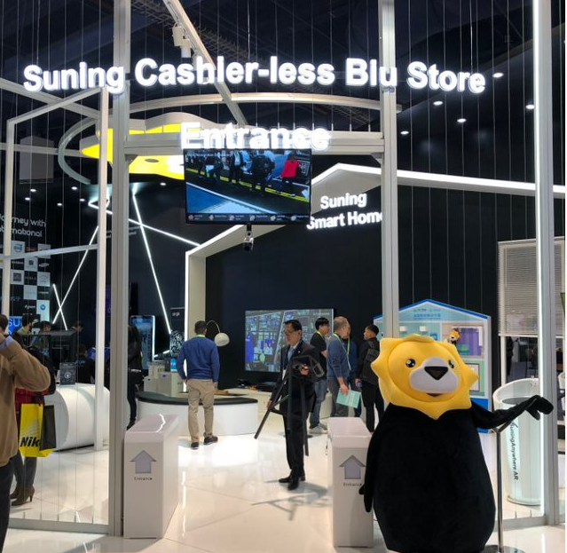 stingray-blog-CES-2018-3.PNG